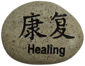 "Healing engraved stone pebble 2 3/4""x 3 1/2"""
